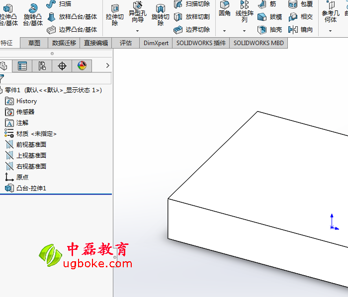 solidworks2016教程.png